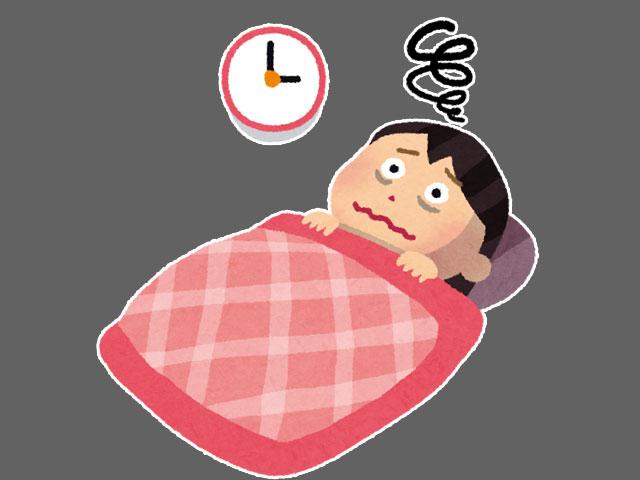 不眠が続くと現れる症状